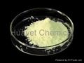 Tylosin Phosphate Powder(CAS No.:1405-53-4)  2