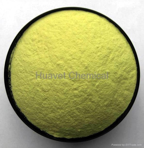 Tilmicosin Phosphate (CAS No.:137330-13-3)  4