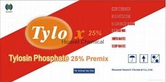 Tylosin Phosphate 25% Premix