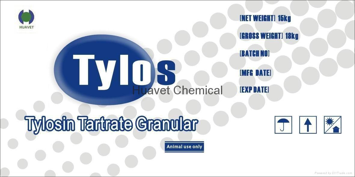 Tylosin Tartrate Granular (CAS No.:1405-54-5) 1