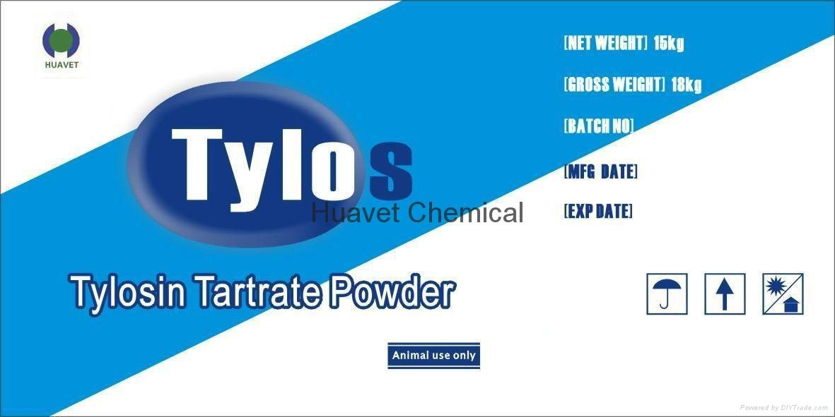 Tylosin Tartrate Powder (CAS No.:1405-54-5 ) 1