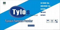 Tylosin Tartrate Powder (CAS No.:1405-54-5 )