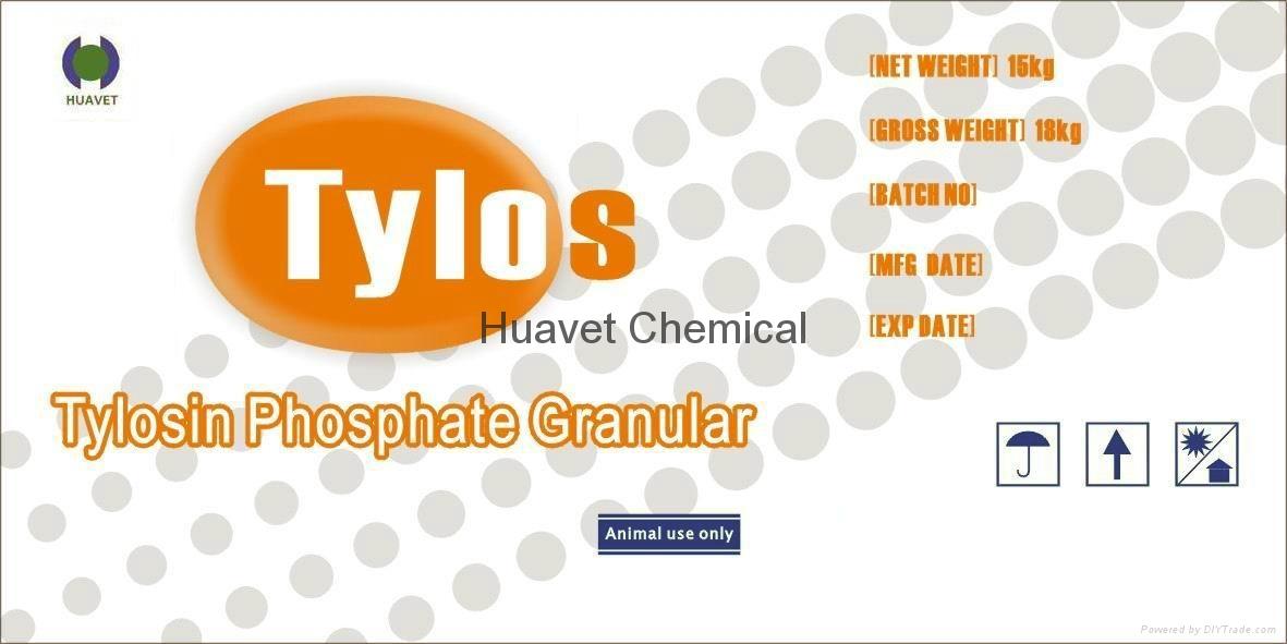 Tylosin Phosphate Granular (CAS No.:1405-53-4)