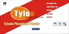 Tylosin Phosphate Powder(CAS No.:1405-53-4)