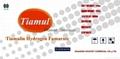 Tiamulin Hydrogen Fumarate (Min 98%) USP32 5