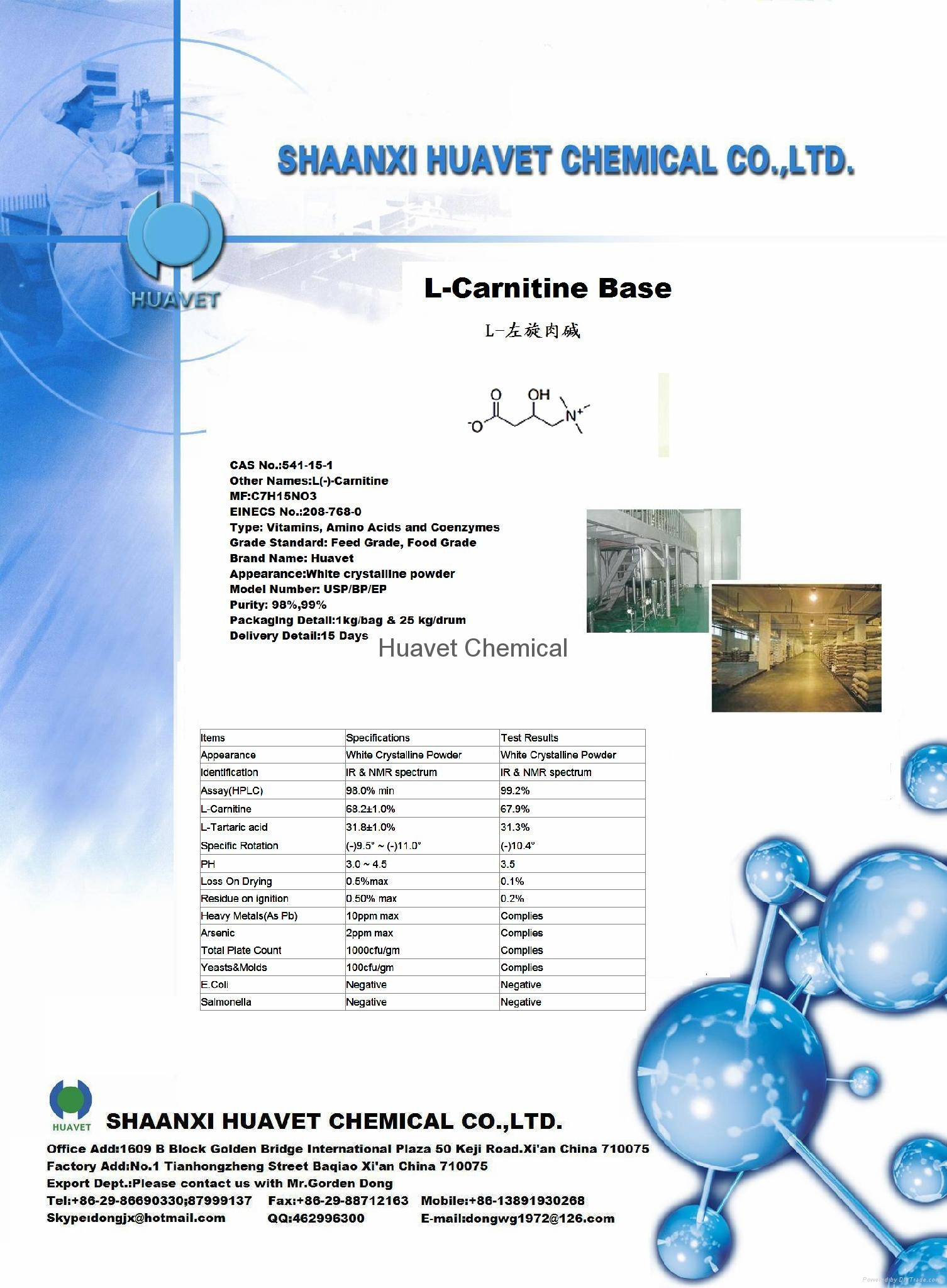 L-Carnitine Base 98% (CAS No.:541-15-1) 1