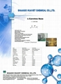 L-Carnitine Base 98% (CAS No.:541-15-1)