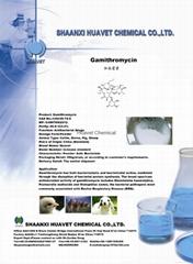 Gamithromycin (CAS No.:145435-72-9)