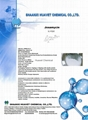 Josamycin (CAS No.: 29094-61-9 ) 1