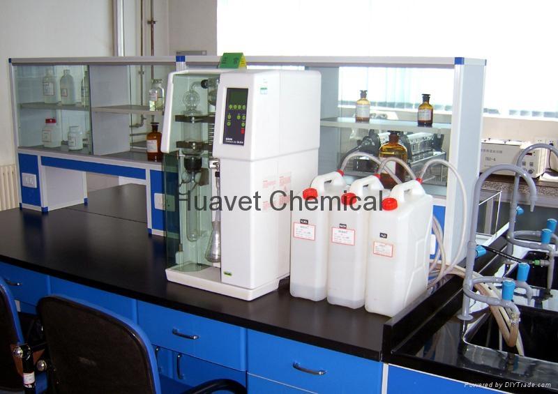 Acetylisovaleryltylosin Tartrate(CAS No.: 63428-13-7) 8