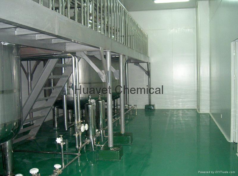Acetylisovaleryltylosin Tartrate(CAS No.: 63428-13-7) 6