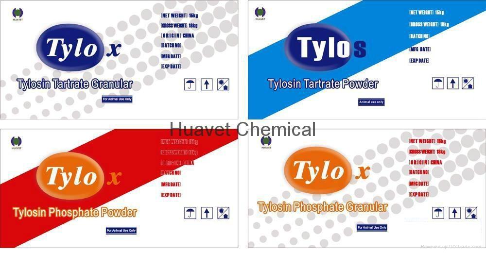 Tylosin Phosphate Granular (CAS No.:1405-53-4) 3