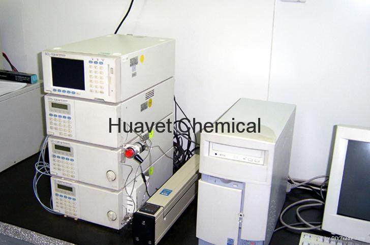 Tylosin Phosphate Granular (CAS No.:1405-53-4) 8