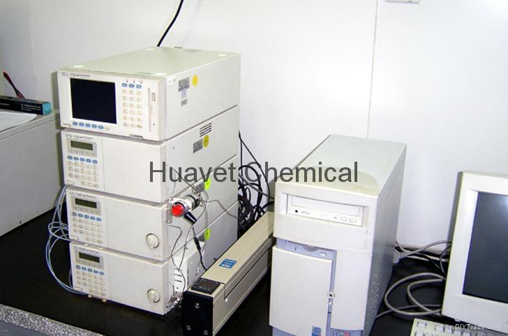 Tylosin Tartrate Granular (CAS No.:1405-54-5) 10