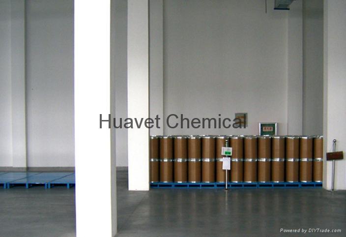Tylosin Phosphate Powder(CAS No.:1405-53-4)  11