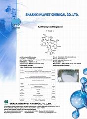 Azithromycin Dihydrate (Cas No.:117772-70-0)
