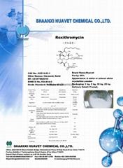 Roxithromycin (Cas No.:80214-83-1)
