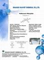 Pefloxacin Mesylate (Cas No.: 70458-95-6)