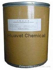 Amprolium Hydrochloride Ethopabate and