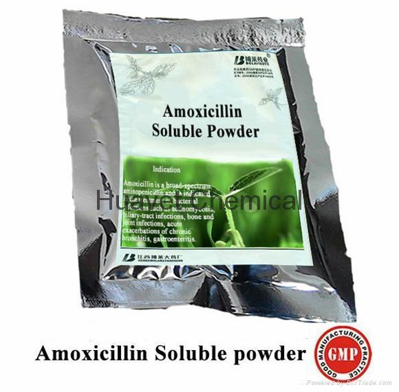 Amoxillin (10%,20%,70%) Soluble Powder/Granular