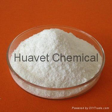 Cyromazine 70% Water Soluble Powder/Granular 1