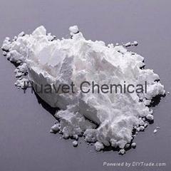 Neomycin Sulphate 70% Water Soluble Powder