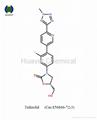 Tedizolid (Cas:856866-72-3)