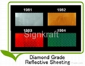 钻石级反光贴纸