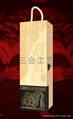 木製酒盒,紅酒木盒,長城干紅葡萄酒盒,張裕酒盒 4