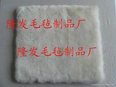 羊毛抛光垫