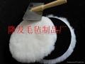 封釉兔毛球