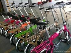 2015年新时代城市时尚折叠电动自行车