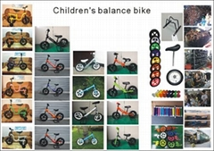 儿童平衡車