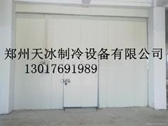 鄭州天冰制冷設備有限公司
