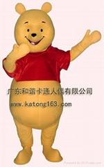 广告服装维尼熊