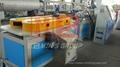 PVC Single wall corrugated pipe line  