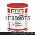 OKS 240防卡铜膏
