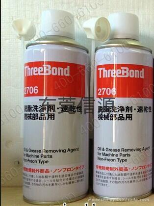 特价批发日本三健THREEBOND 2706脱脂洗净剂 2