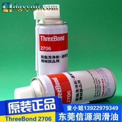 特价批发日本三健THREEBOND 2706脱脂洗净剂