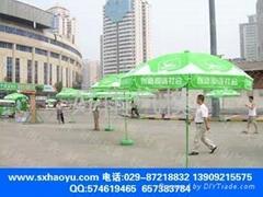 西安太陽傘