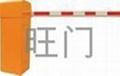 上海電動道閘維修 1