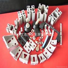 鋁型材配件
