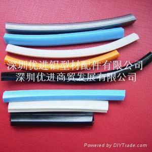 铝型材配件 3