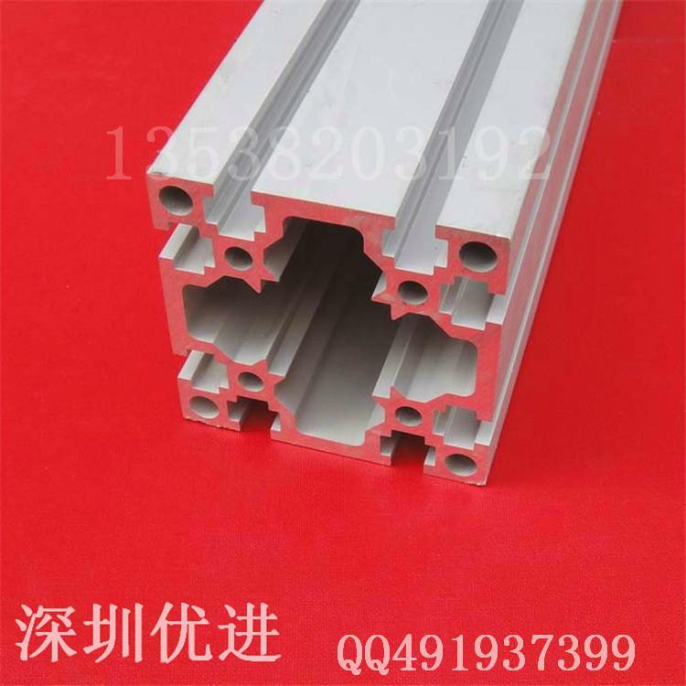 工业铝型材 2