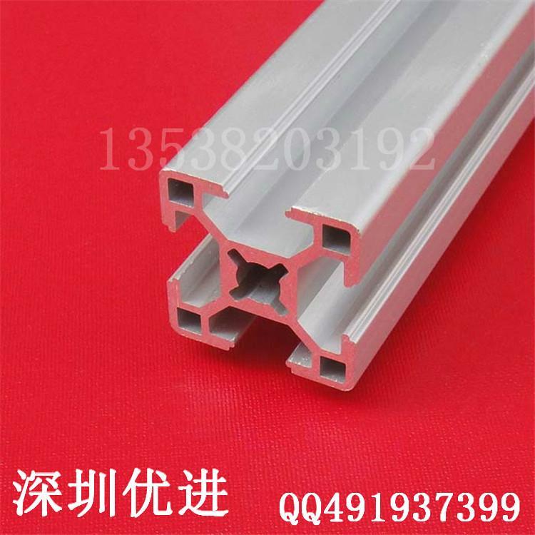 工业铝型材 4