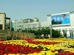山大泰克版濟南泉城廣場LED顯示屏
