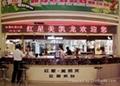 山東濟南單紅色LED顯示屏