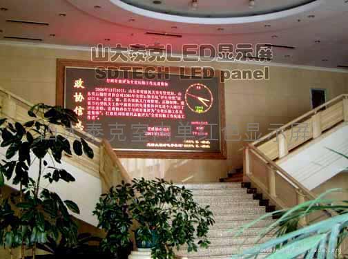 山東濟南室內雙基色LED顯示屏 1
