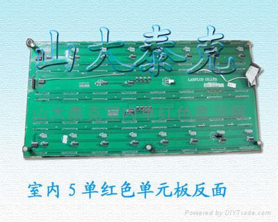 山東濟南LED顯示屏 2