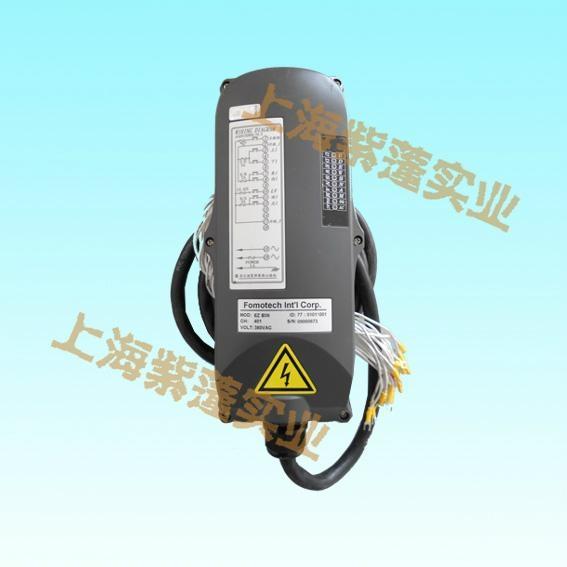 台湾阿尔法工业遥控器 EZB68 2